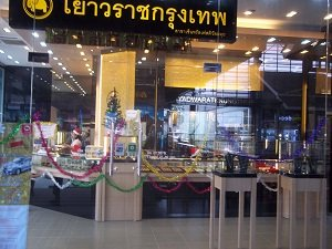 Yaowaratkrungthep Gold Shop in Koh Samui