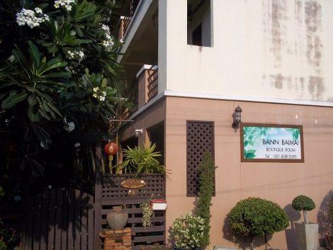 Entrance to the Baan Baimai Boutique Room