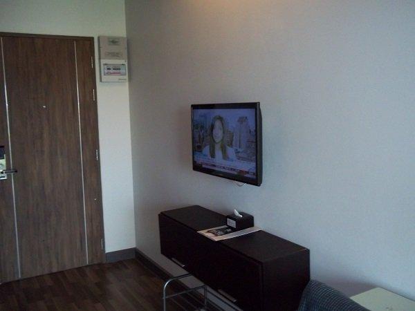 Romyen Garden Place TV
