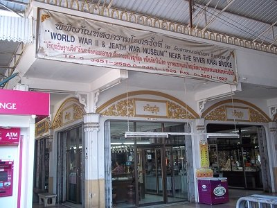 World War II & JEARTH War Museum