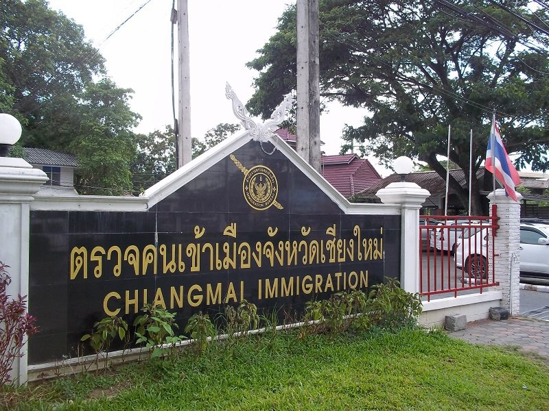 Chiang Mai Immigration Office is near Chiang Mai Airport