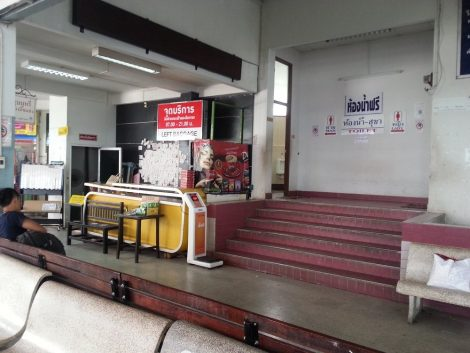 Left Luggage at Hat Yai Bus Station