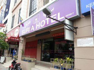 Suria Hotel entrance