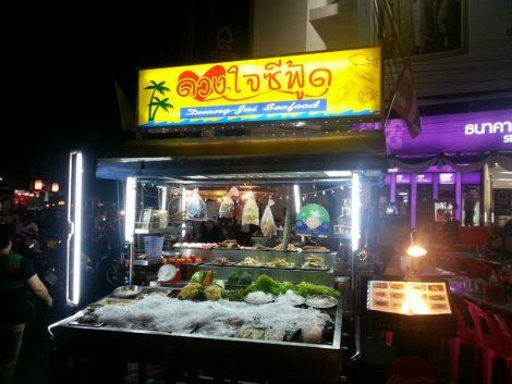 Duang Jai Seafood Restaurant