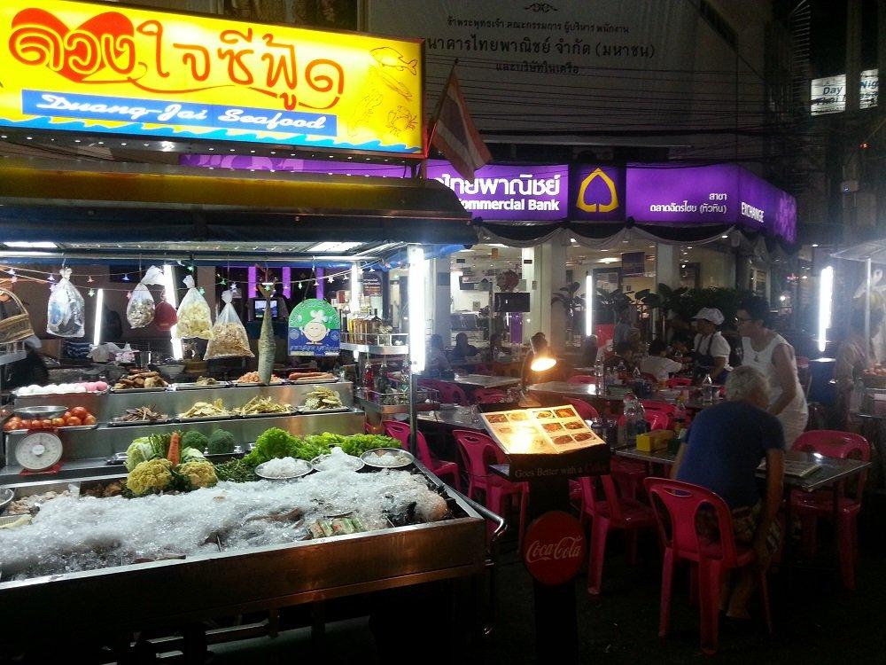 Duang Jai Seafood