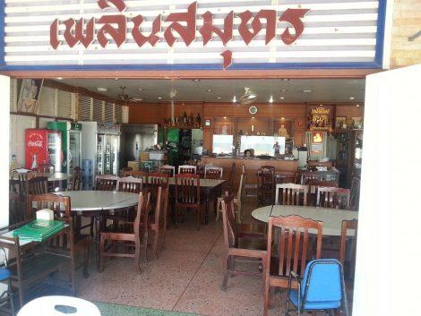 Inside Ploensamut Restaurant