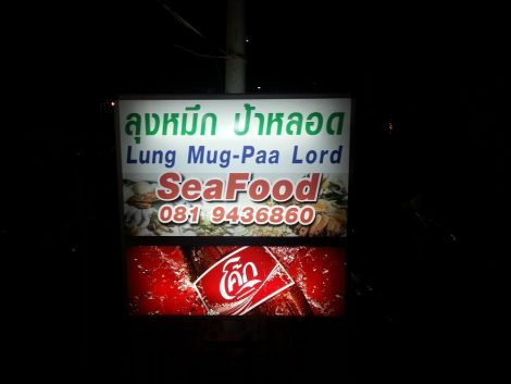Sign for Lung Mug-Paa Lord Seafood Restaurant