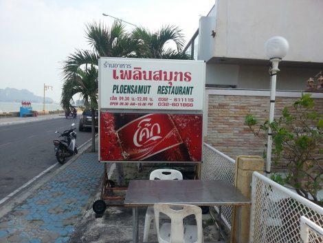 Sign for Ploensamut Restaurant