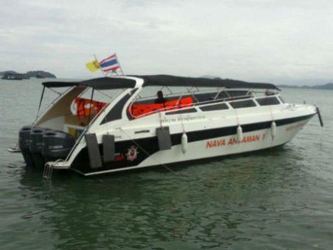 Nava Andaman Speedboat to Koh Phayam