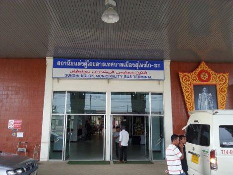 Sungai Kolok Bus Terminal
