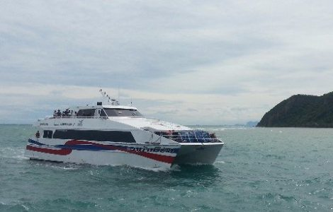 Lomprayah High Speed Ferry from Koh Samui to Hua Hin