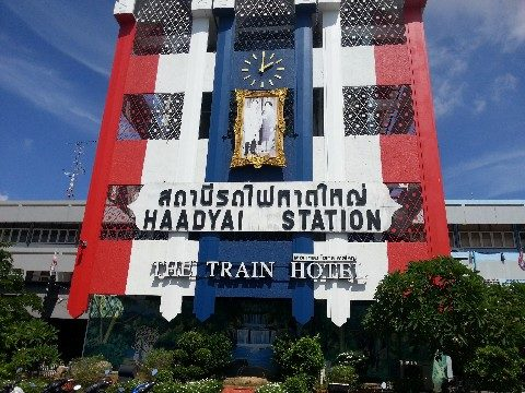 Hat Yai Train Station