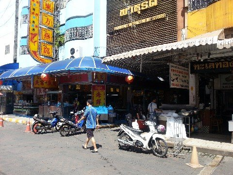 Hat Yai is famous for its Chinese fish restaurants