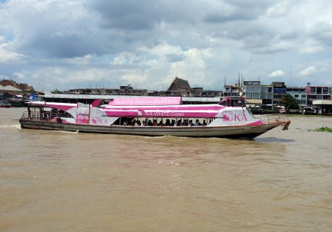 Chao Phraya Express services depart from a pier near the Khao San Road