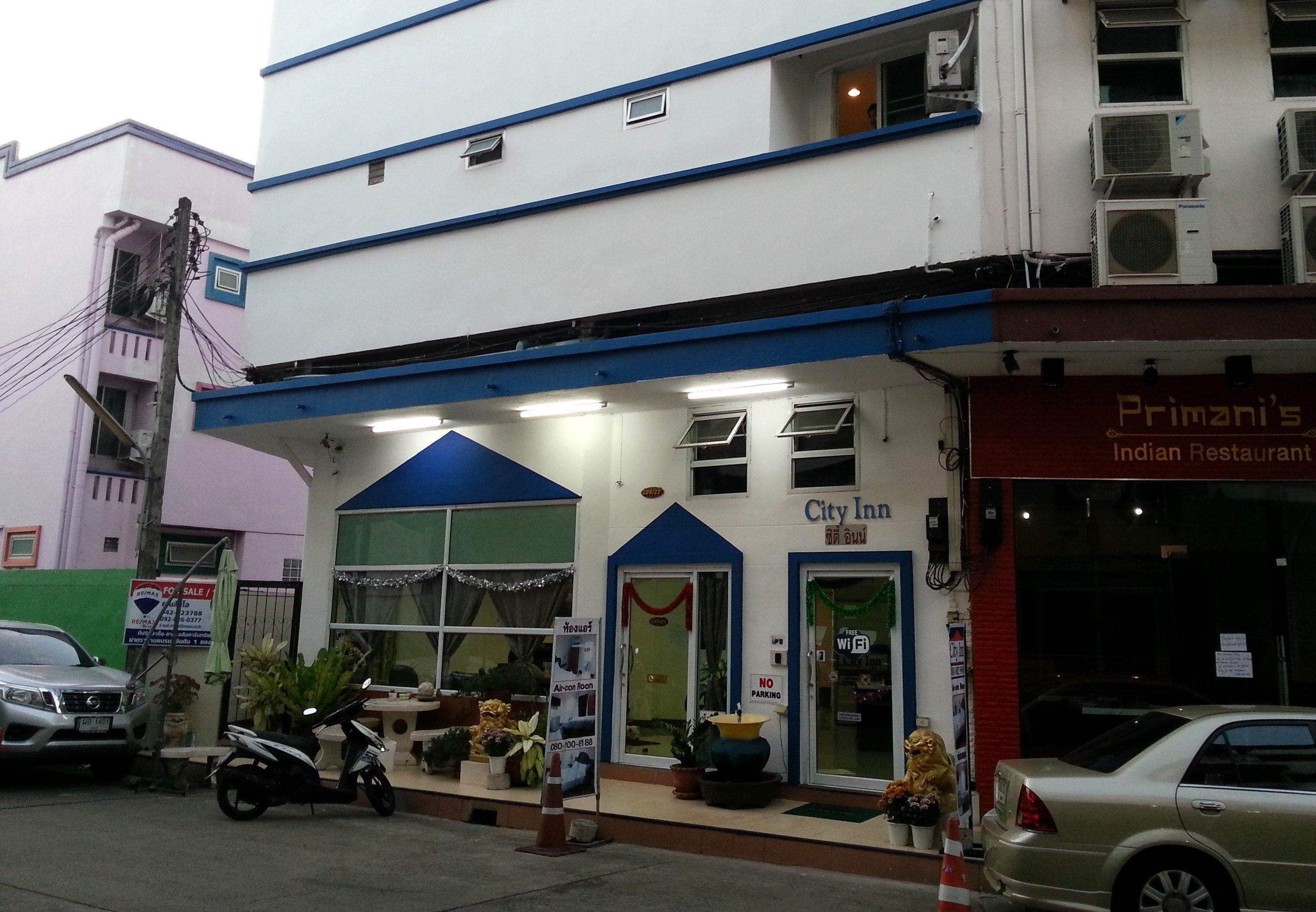 Front of the City Inn Udonthani