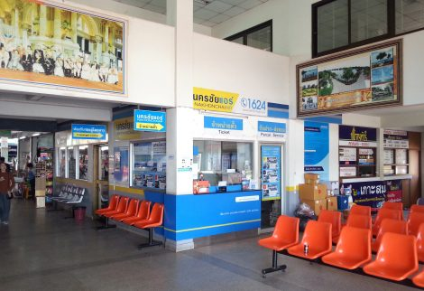 Ticket Counters at Sakon Nakhon Bus Terminal 2