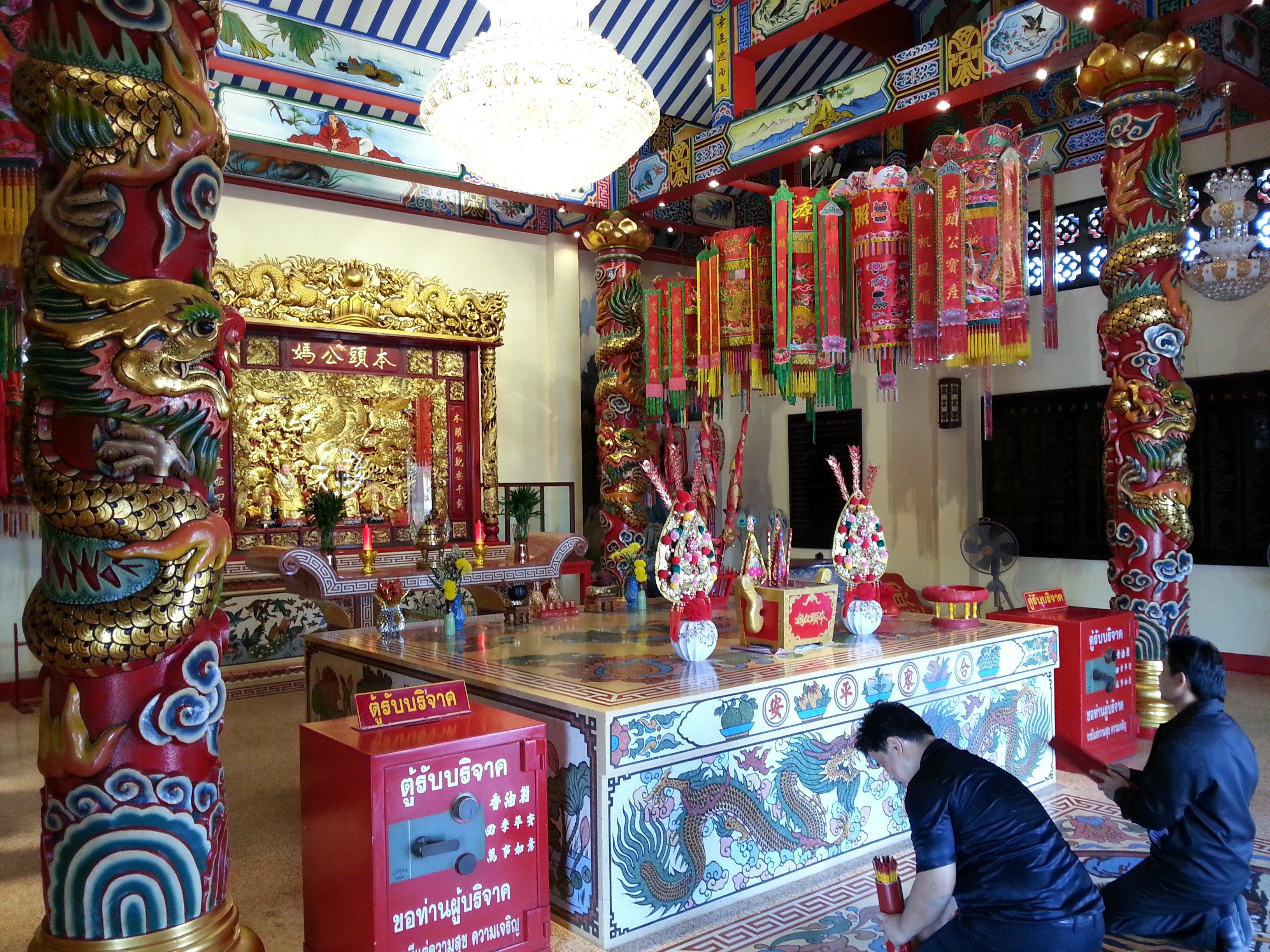 Altar at the Chao Pu-Ya Shrine
