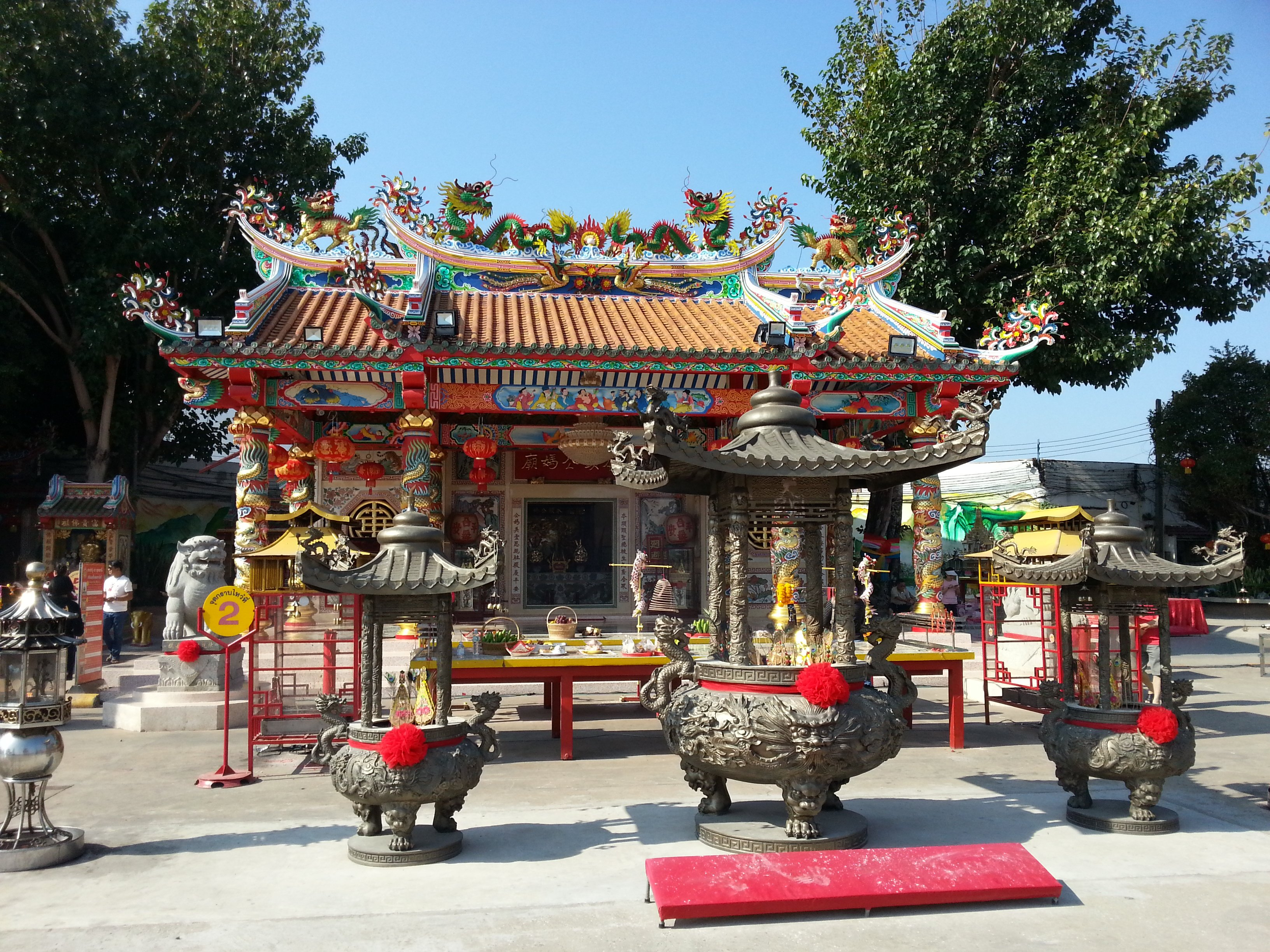 Chao Pu-Ya Shrine in Udon Thani