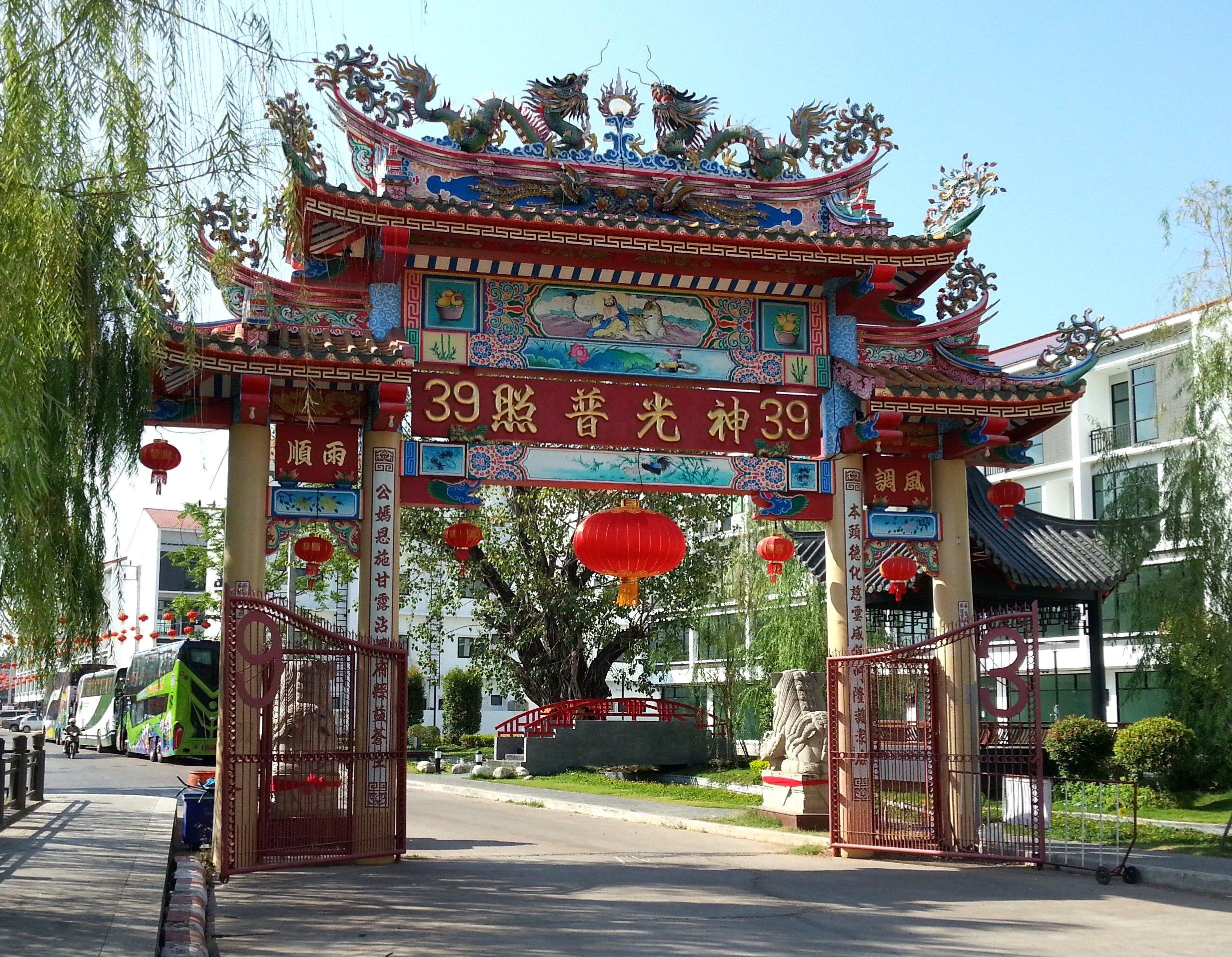 Gate to the Chao Pu-Ya Shrine