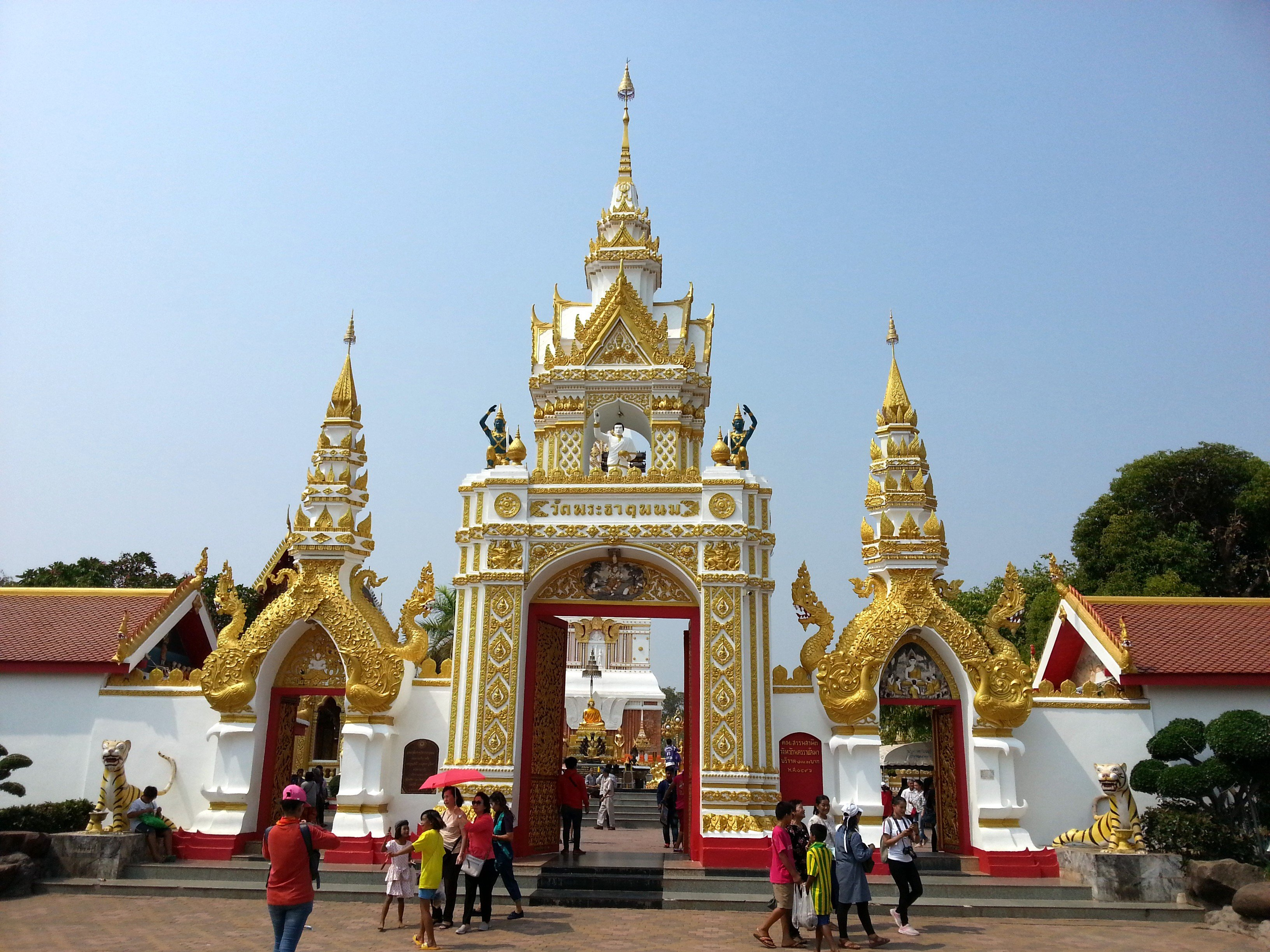 Main entrance to Wat Phra That Phanom