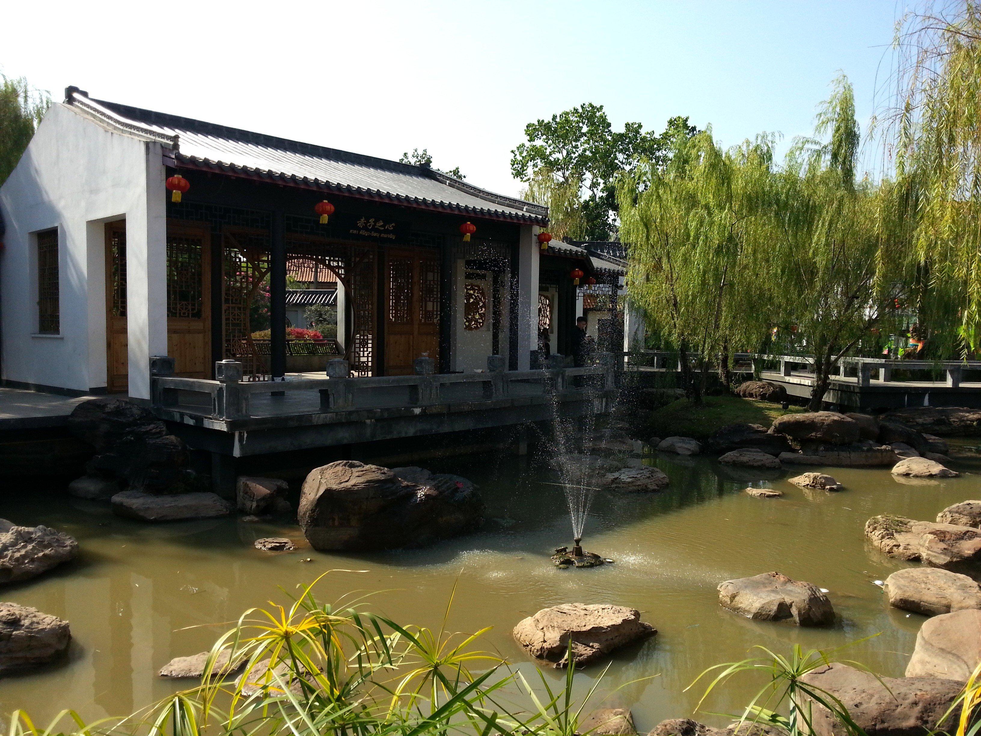 Ornamental garden at Chao Pu-Ya Shrine