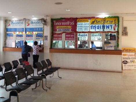Ticket Offices at Khon Kaen Bus Terminal 3