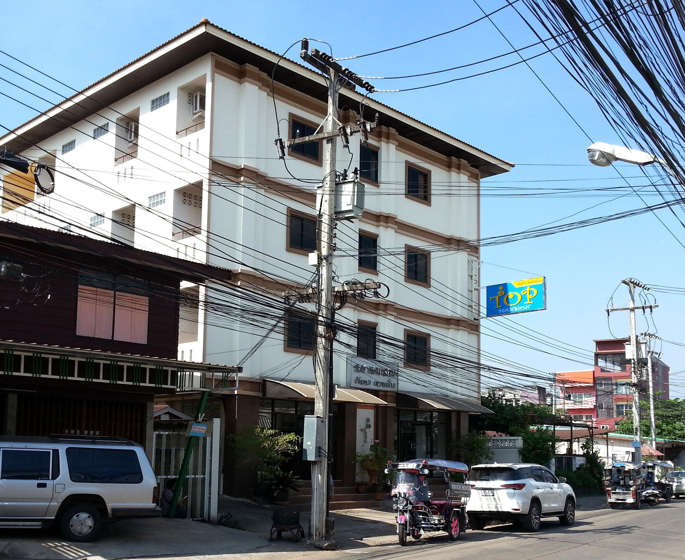 Top Mansion in Udon Thani