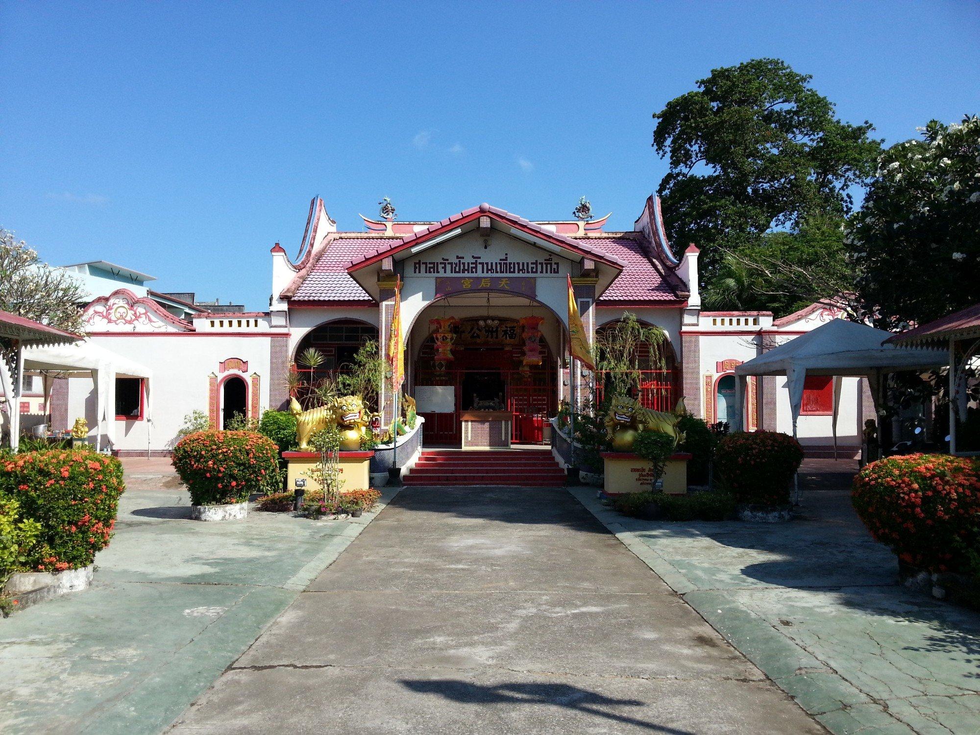 Building housing the Chaomae Ya Nang Shrine