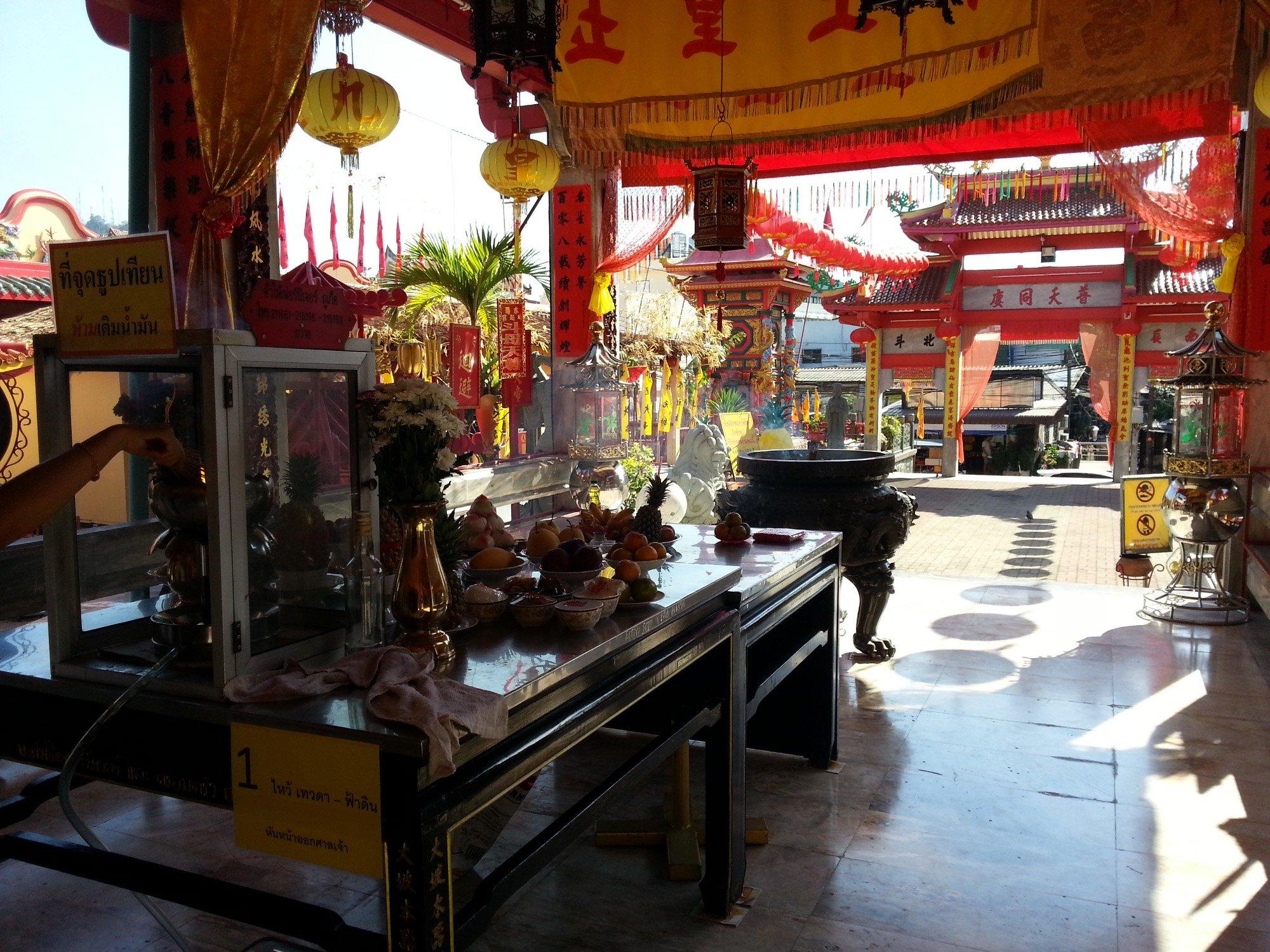 Incense burner at the Jui Tui Shrine