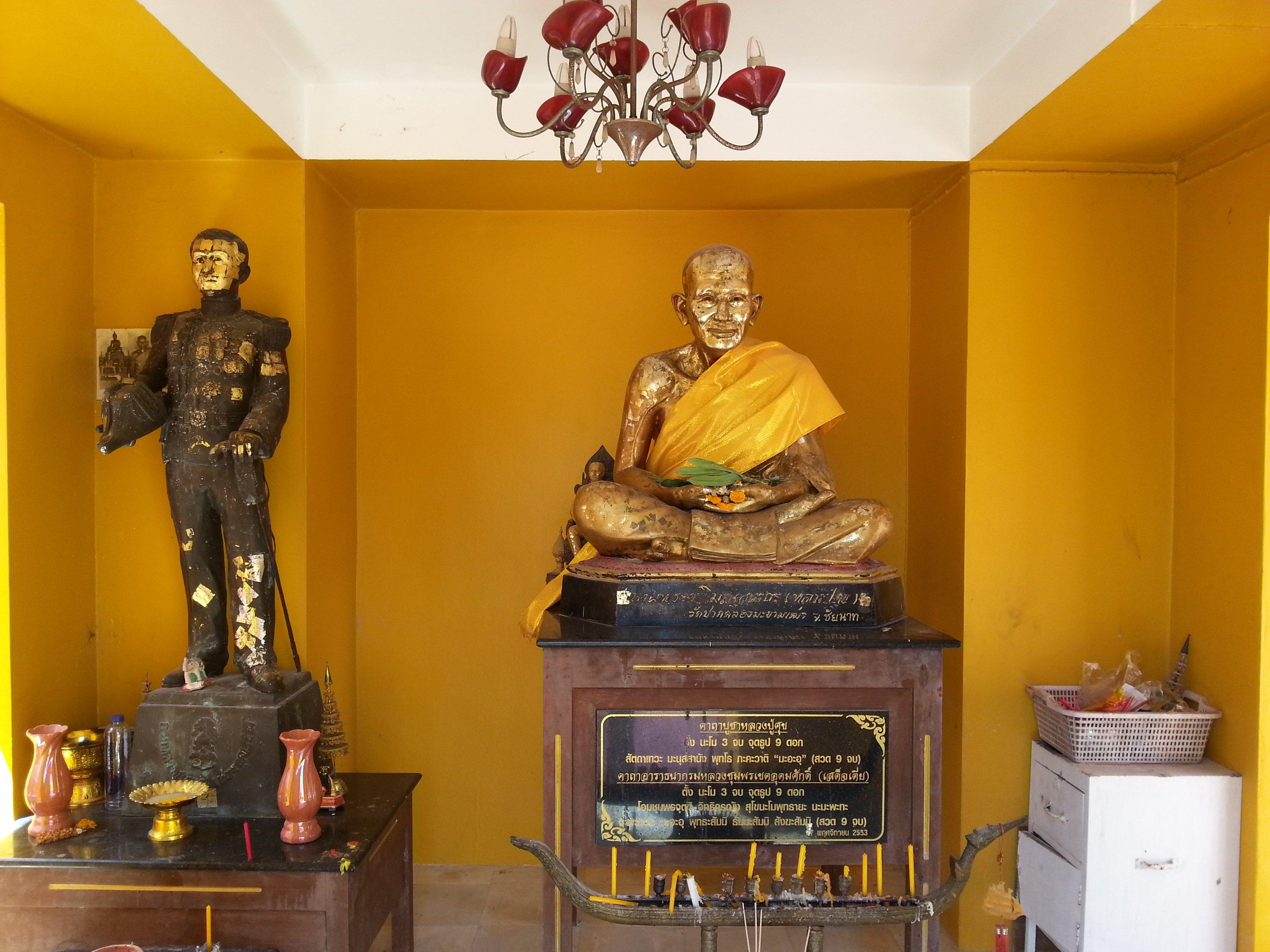 Luang Pu Supha shrine at Wat Khao Rang