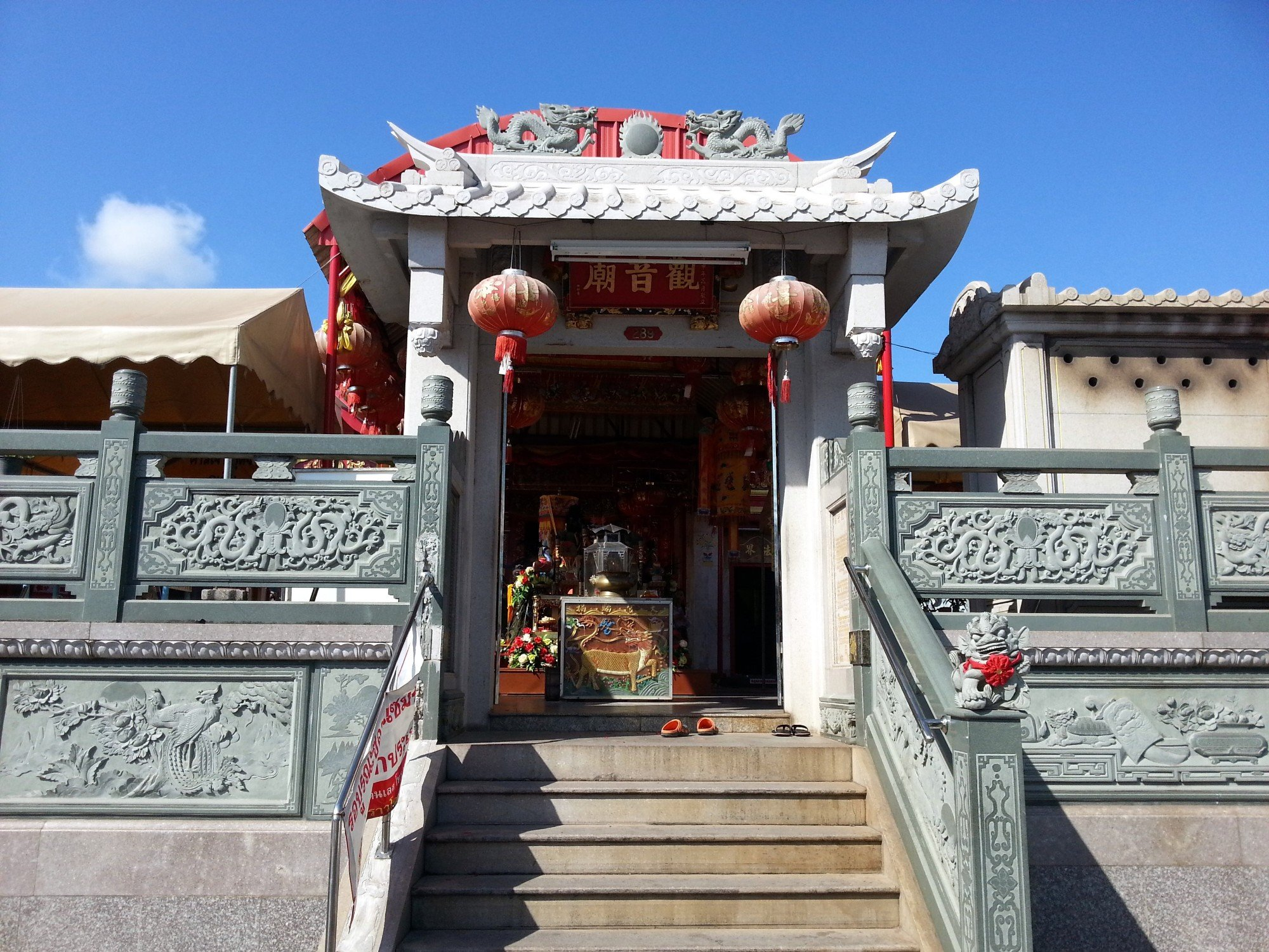 Main entrance to the Put Cho Shrine