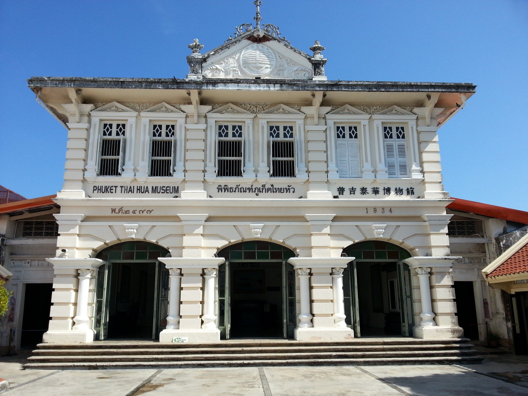 Main entrance to the Thai Hua Museum