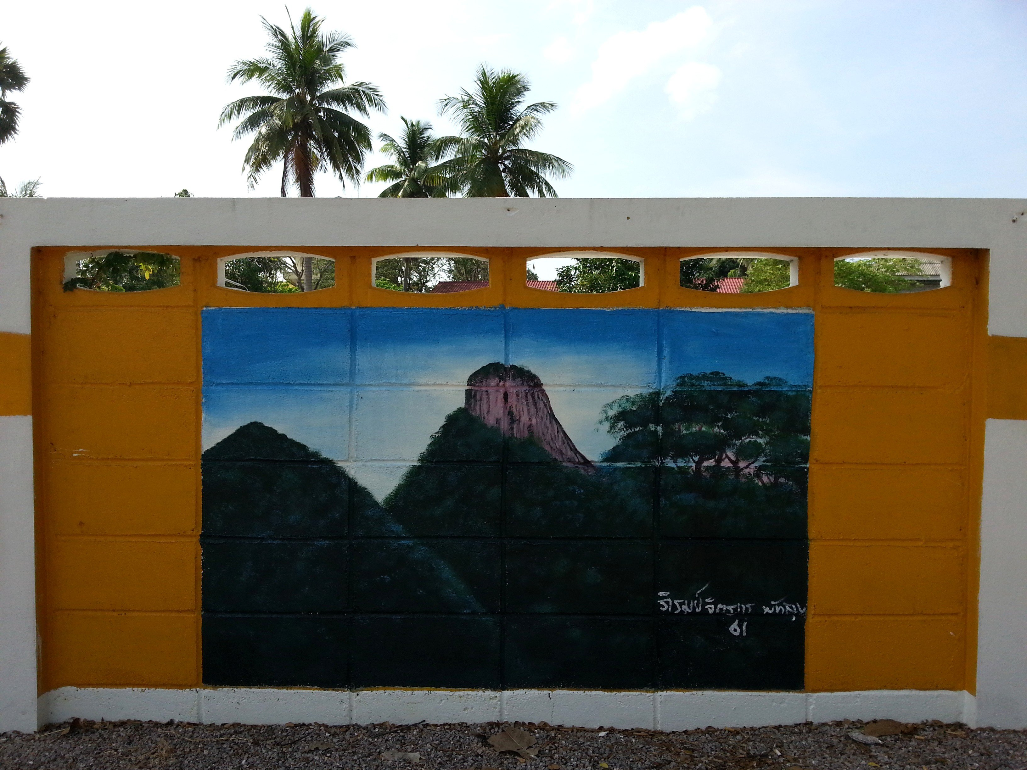 Phatthalung's famous hills are a popular subject for local street artists