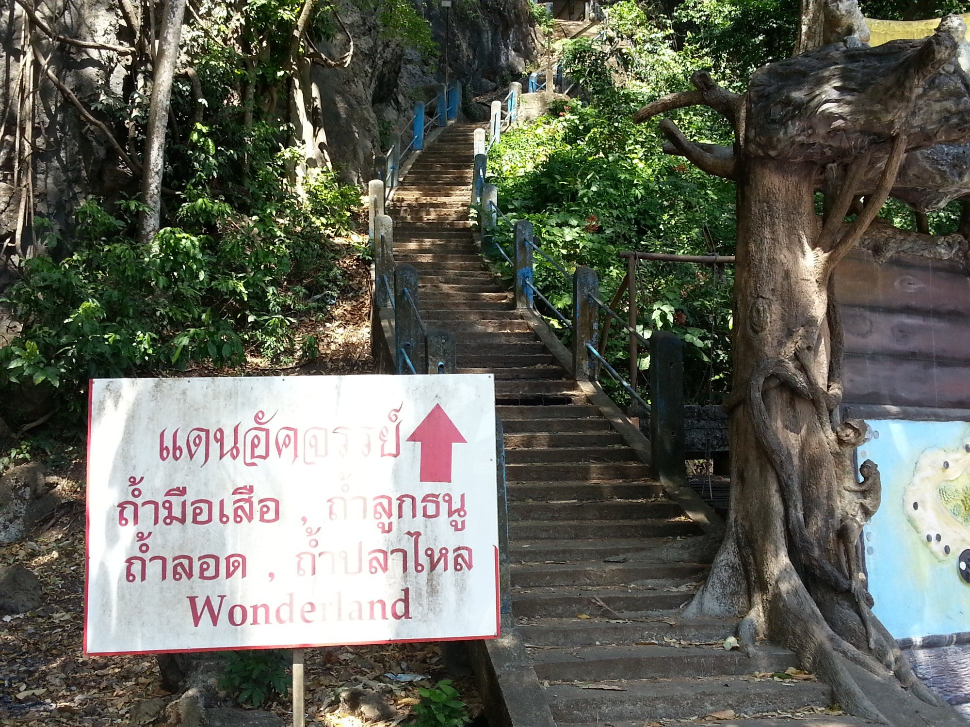 Stairs to the caves at Wat Tham Suea