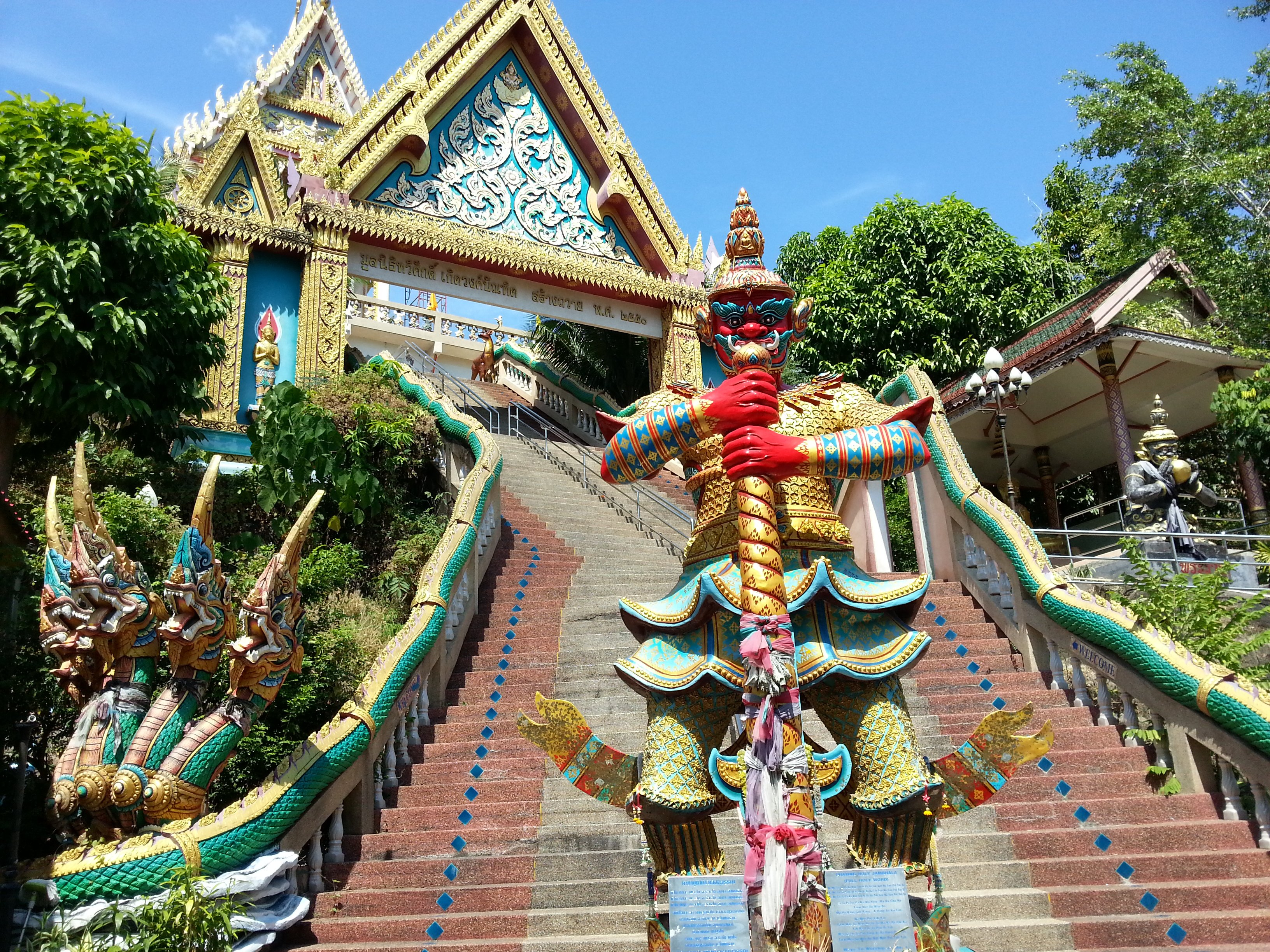 Stairs to the shrine hall at Wat Khao Rang