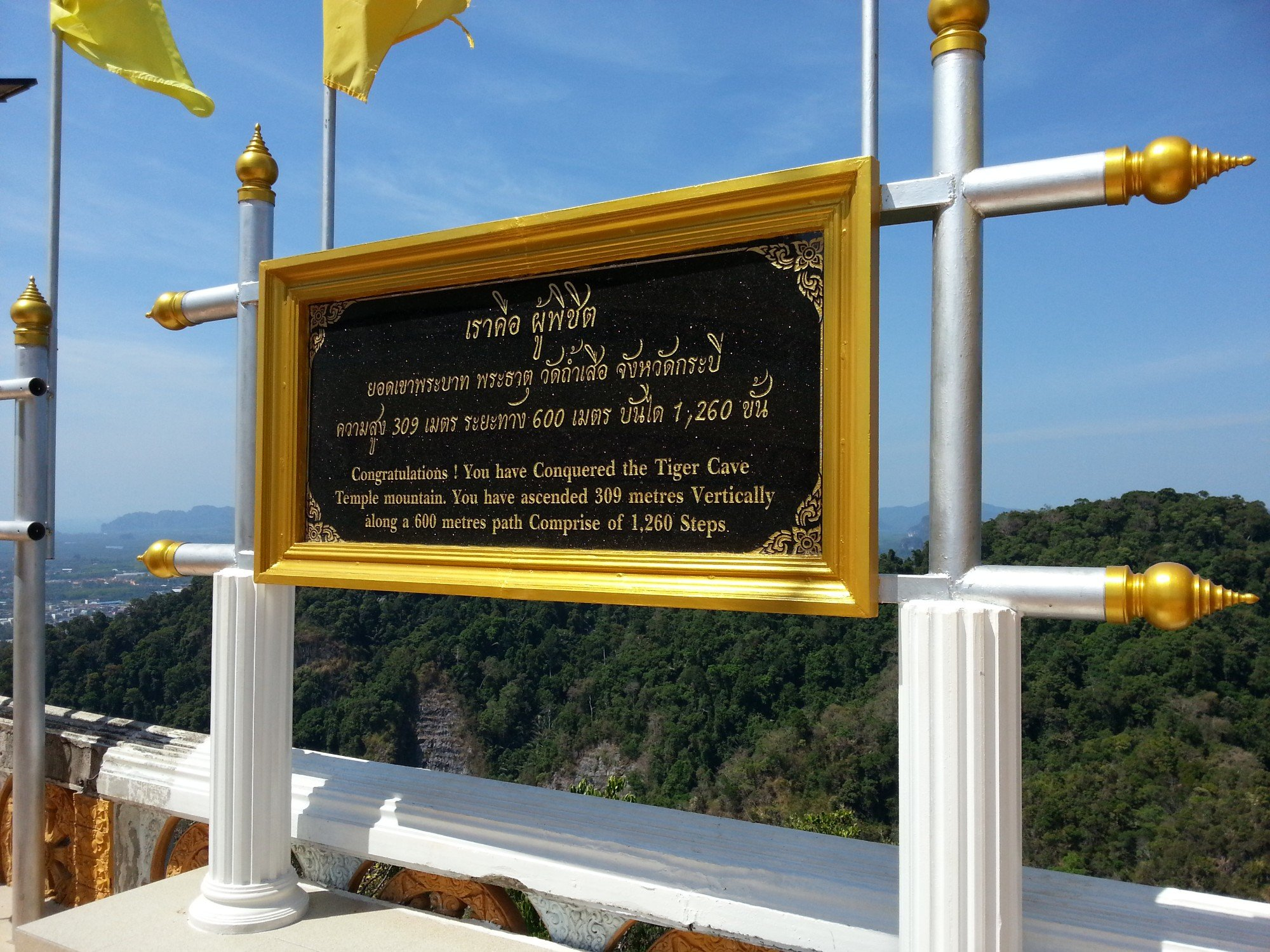 There over 1,260 steps to the temple at Wat Tham Suea