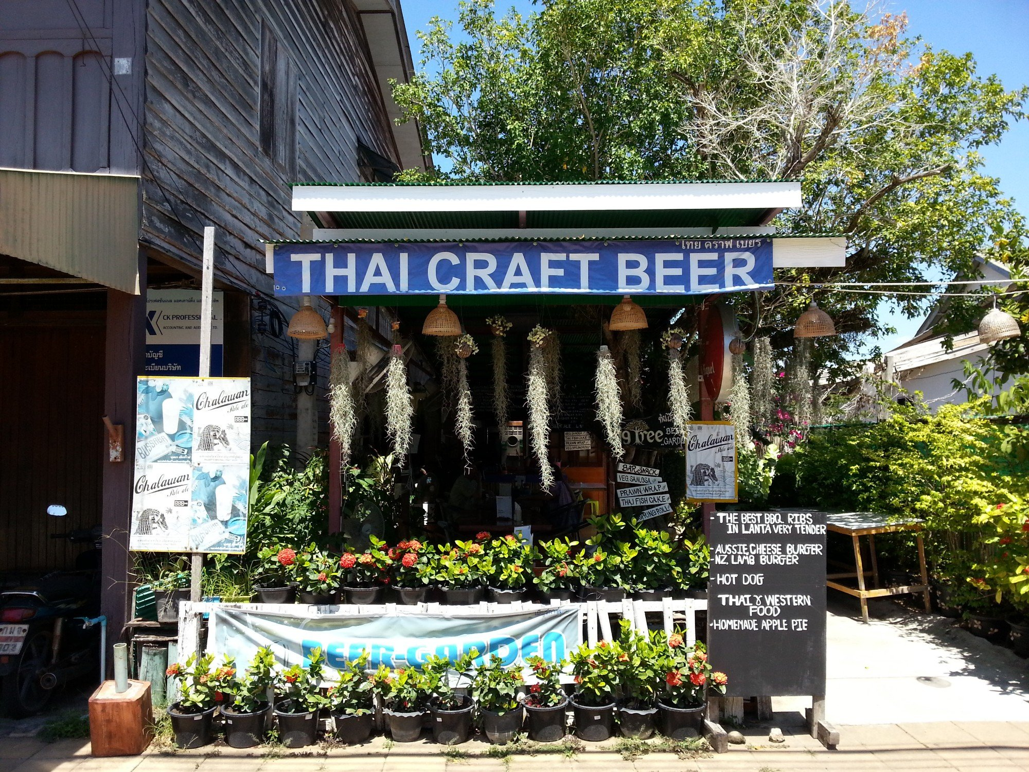 Big Tree Beer Garden in Koh Lanta Old Town