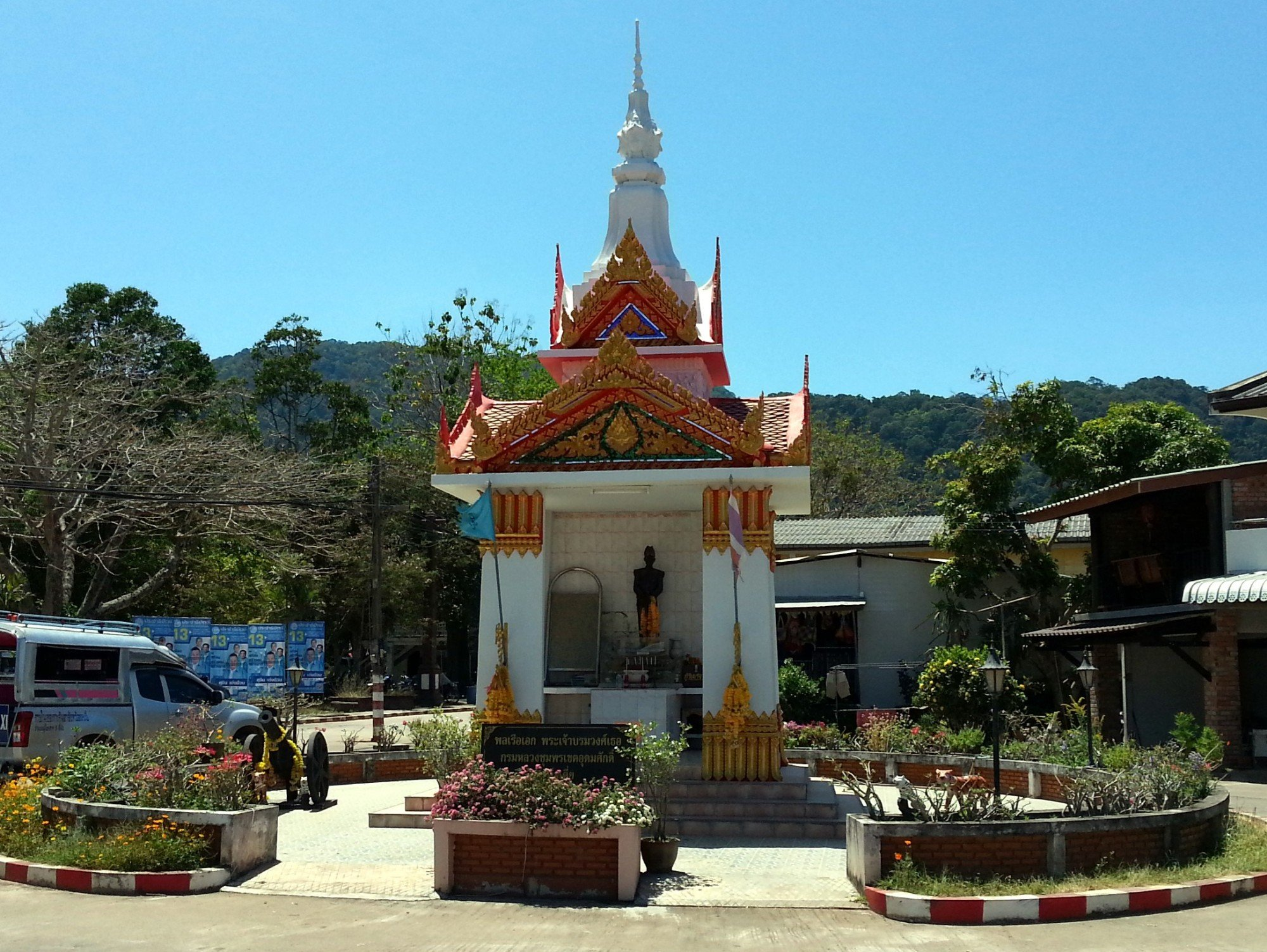 Roundabout shrine in Koh Lanta Old Town