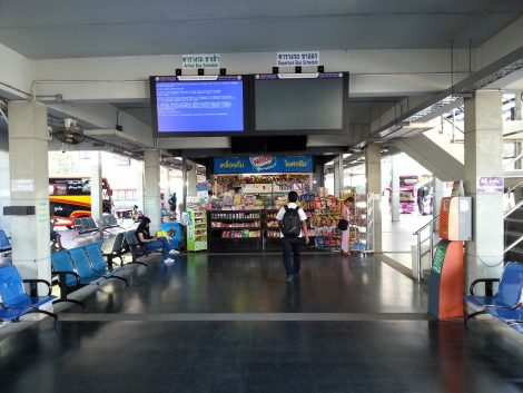 Shop at Phuket Bus Terminal 2
