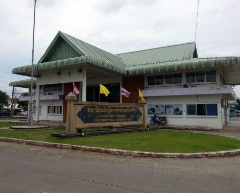 Trang Bus Terminal