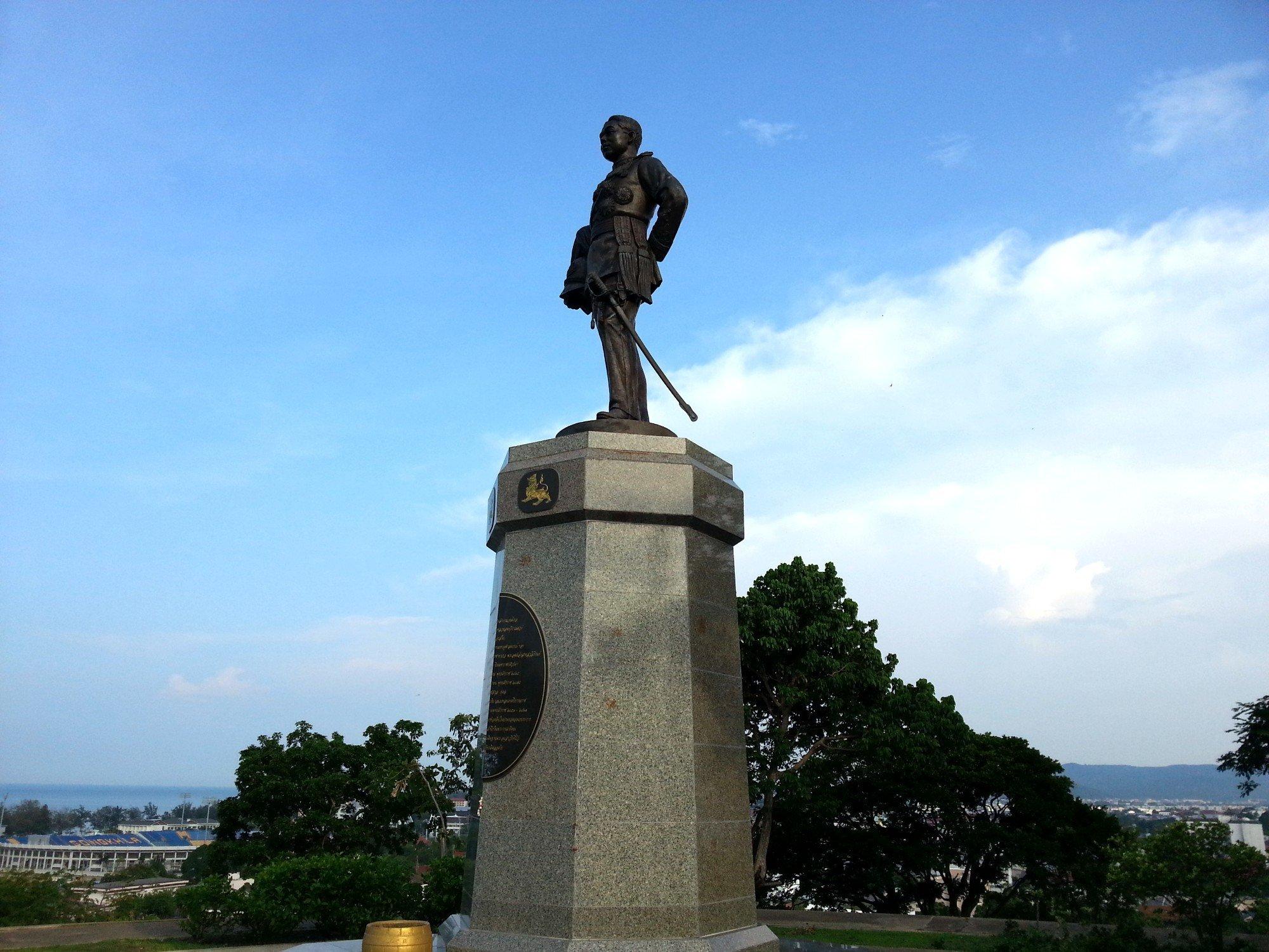 Krom Luang Lopburi Ramet Monument in Songhkla