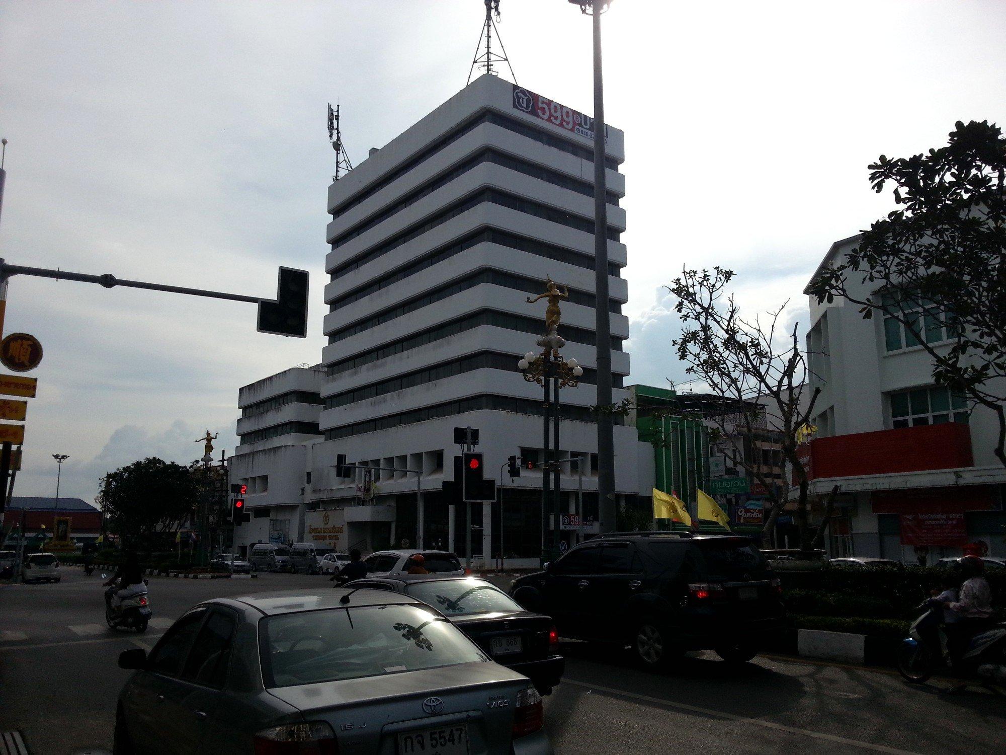 Thumrin Hotel in Trang