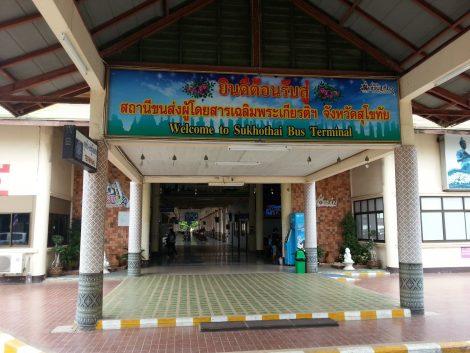 Sukhothai Bus Terminal