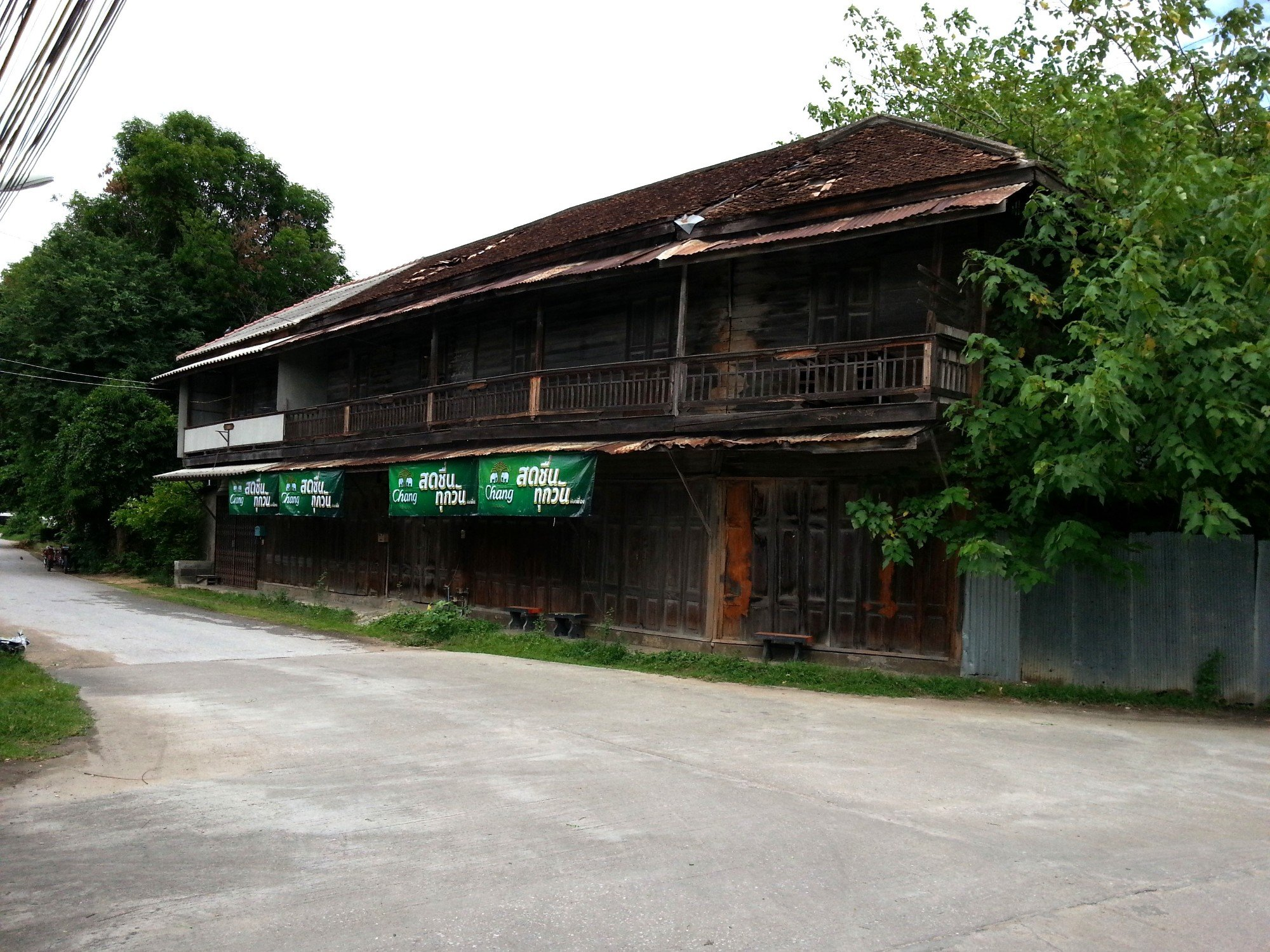 Chinese shop houses on Ban Chin Alley