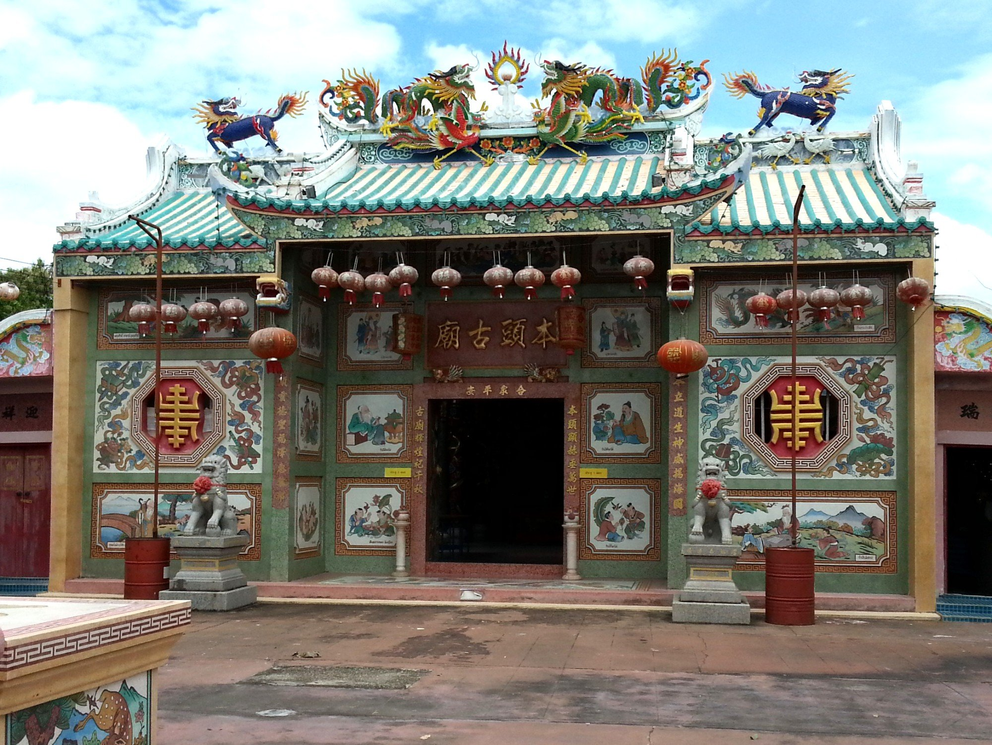 Pung Thao Kong Shrine near Ban Chin Alley