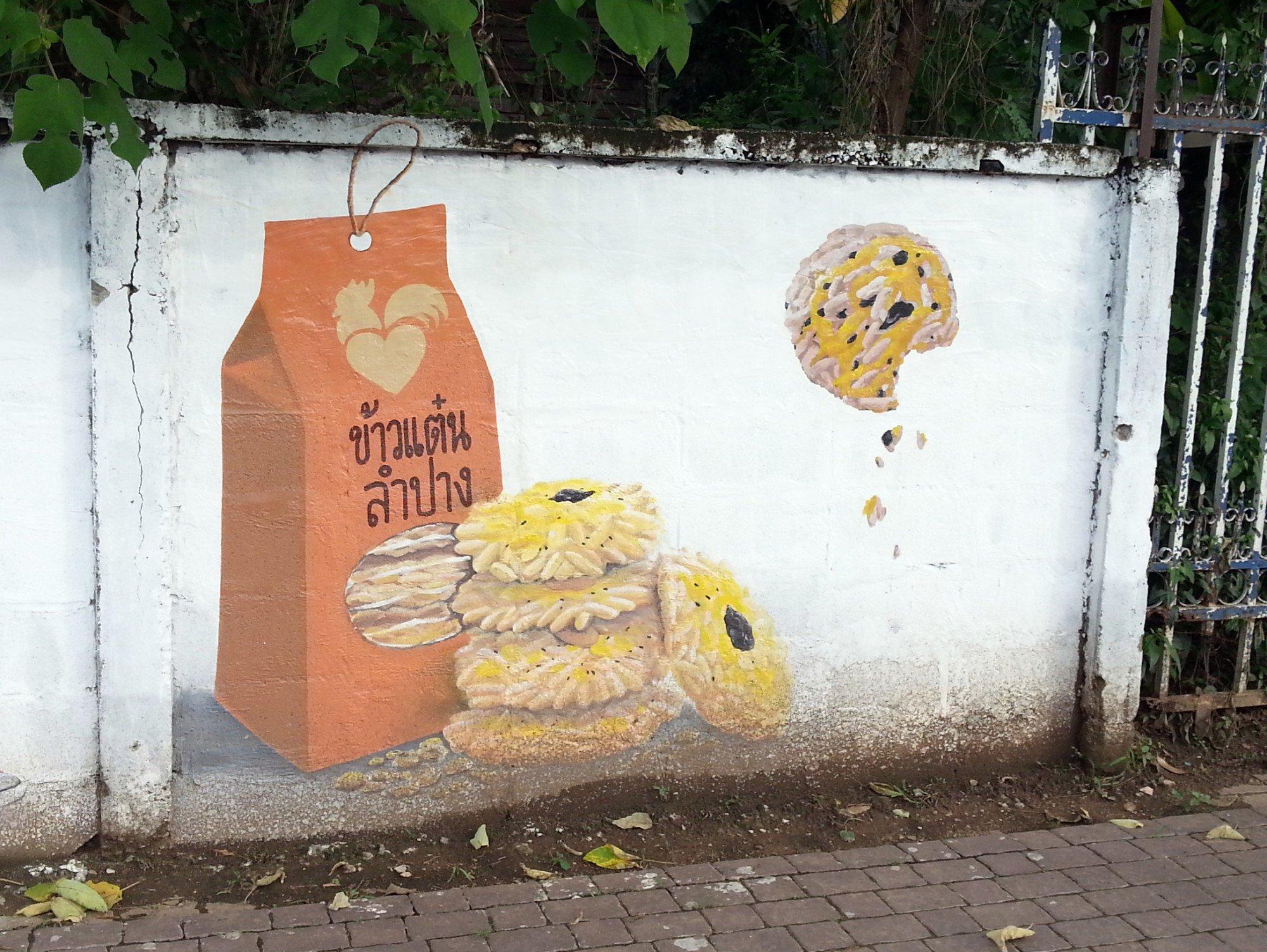 Rice cracker mural in Lampang