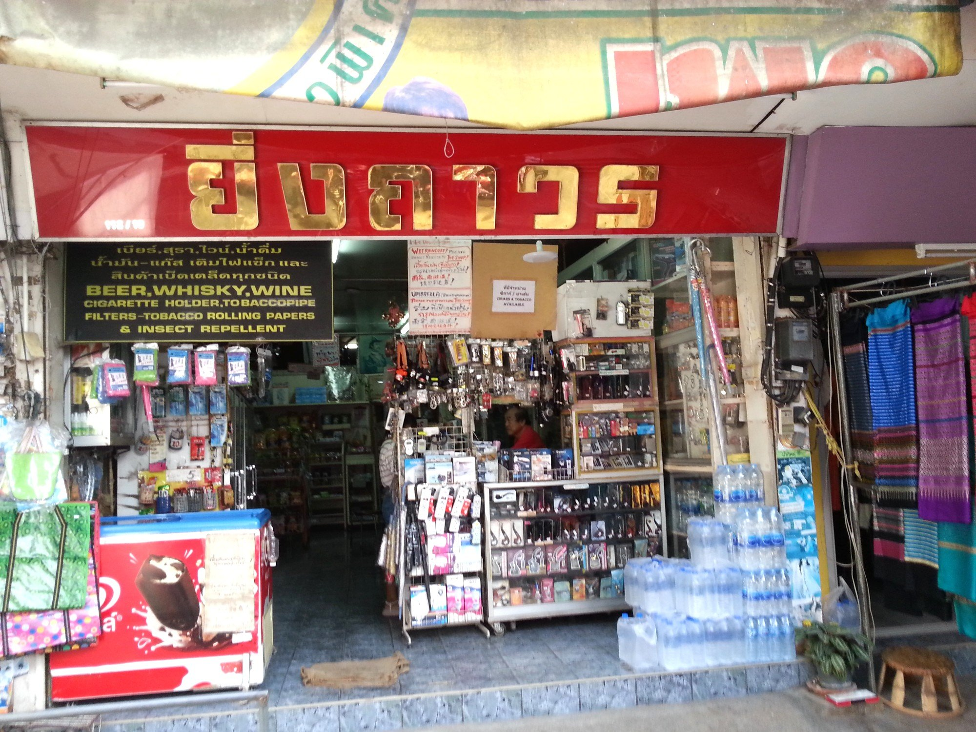 Rolling tobacco shop in Chiang Rai