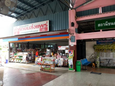Shop at Phrae Bus Station