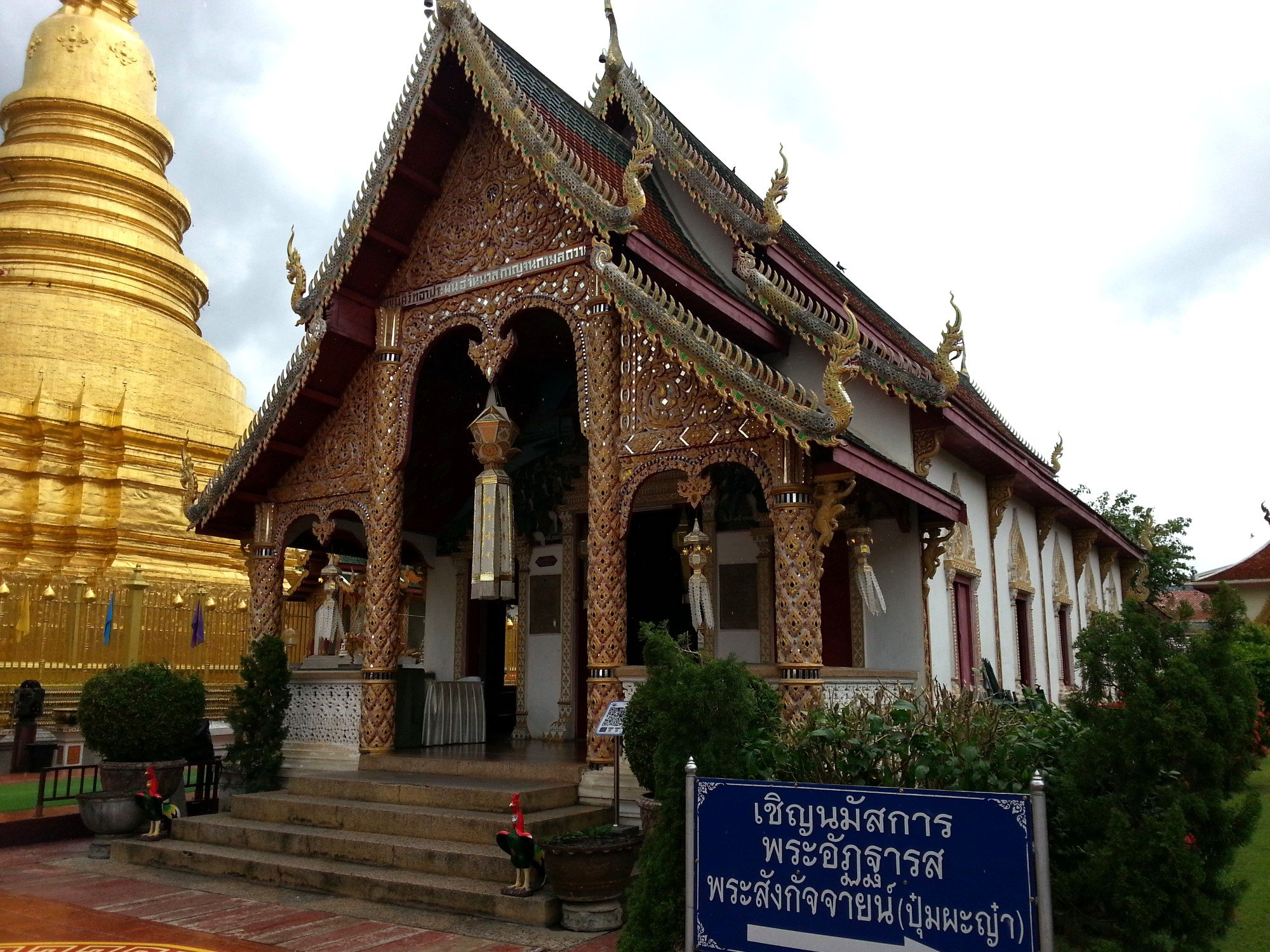 Smaller assembly hall at Wat Phra That Hariphunchai