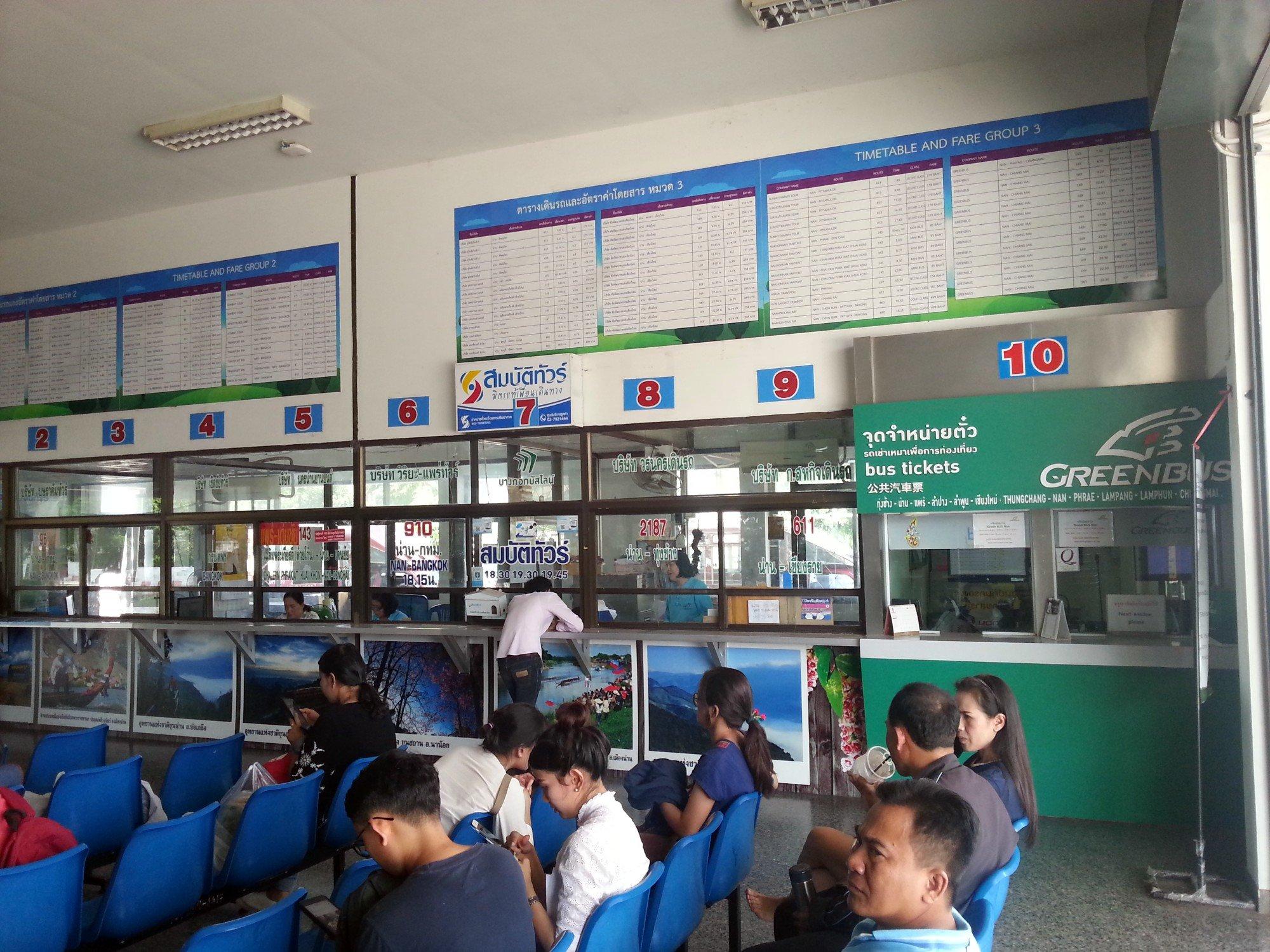 Ticket offices at Nan Bus Terminal